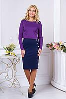 Элегантный женский костюм  Клер  фиолетовый 44-50 размеры