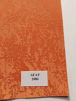 Рулонная штора Агат морковная