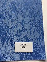 Рулонная штора Агат синяя