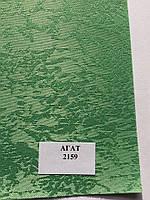 Рулонная штора Агат зеленая