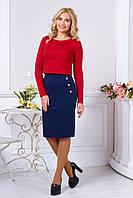 Элегантный женский костюм  Клер  красный 44-50 размеры