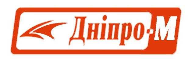 Выбор: электроинструмент Дніпро-М (Днипро-М) - перфораторы, болгарки, шуруповерты, дрели