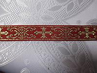 Тасьма церковна з люрексом 1,5 см червона
