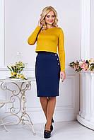 Элегантный женский костюм  Клер  горчичный 44-50 размеры