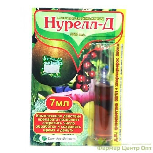 Инсектицид Нурелл-Д 7мл.