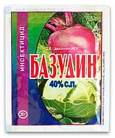 Инсектицид Базудин,  20г.