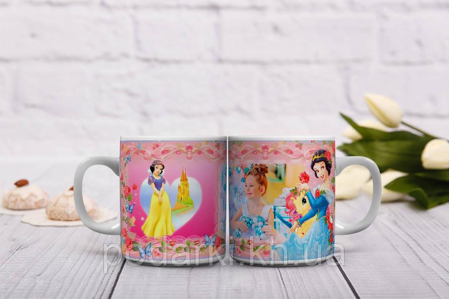 Сказочная чашка с фото для принцессы