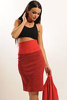 Теплая женская юбка до колена с высоким поясом.