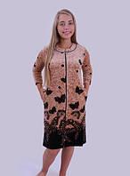 Велюровый женский молодежный халат Бабочки