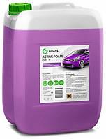 Активная пена Grass «Active Foam GEL +» самый концентрированный, 24 кг