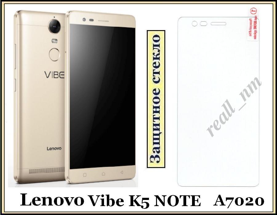 Защитное закаленное стекло для смартфона Lenovo Vibe K5 Note (A7020a40) олеофобное