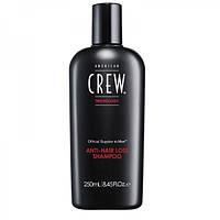 AMERICAN CREW Шампунь против выпадения - Shampoo Anti-Hair loss, 250 мл