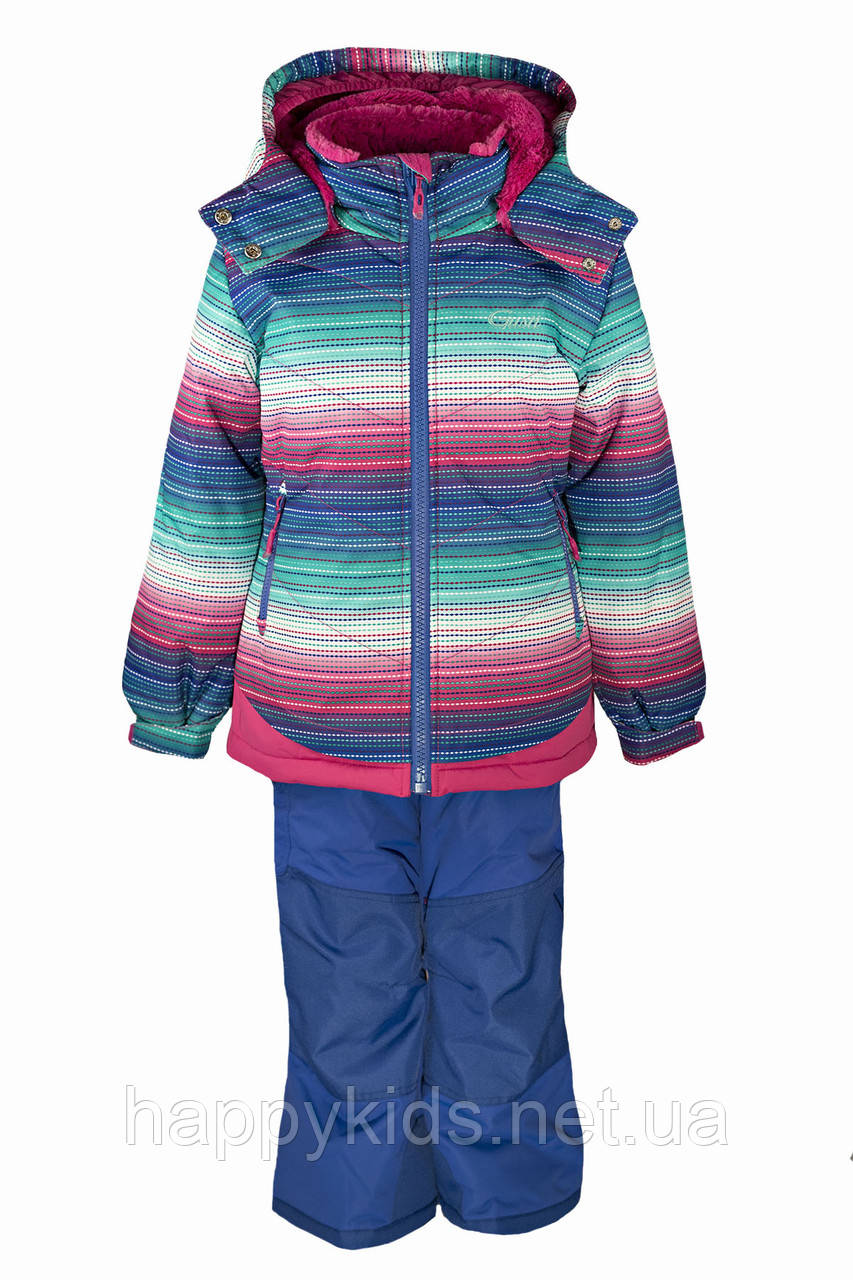 Зимний костюм для девочек Gusti Boutique GWG 3003 DAZZLING BLUE. Размеры 98 - 128.