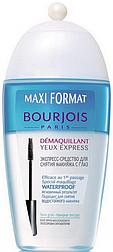 Bourjois Demaquillant Yeux Express 200ml  (оригинал подлинник  Франция)