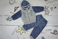 Теплый детский костюм мальчику р.68-80 с начесом