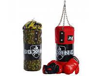 Боксерский набор M 2657 груша 50см,наполн.текстиль,перчатки2шт,2вида,в сетке,57-20-20см