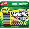 Маркеры Crayola Metallic, в наборе 8 цветов с металлическим эффектом, Крайола