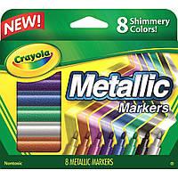 Маркеры фломастеры Crayola Metallic 8 цветов