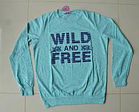 """Свитшот женский """"Wild"""" бирюза 46- 48 размер"""