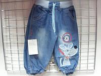 Брюки джинсы штаны детские для мальчика 1,2 года