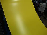 Гладкий лист 1018 цвет 0,4 толщина