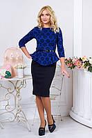 Двухцветное приталенное платье  Фортуна электрик 44-46 размеры