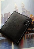 Мужской бумажник черный из высококачественной кожи AKA Deri