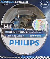 Лампы головного света Ланос H 4.лампы филипс X-Treme Vision+150%