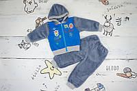 Теплый детский костюм мальчику р.74-80