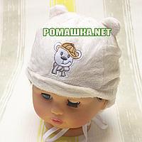 Детская зимняя термо шапочка на завязках р. 38  для новорожденного ТМ Мамина мода 3253 Бежевый