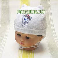 Детская зимняя термо шапочка на завязках р. 38 для новорожденного ТМ Мамина мода 3253 Белый
