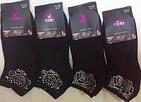 Махровые женские носки с камнями Полет 36-41