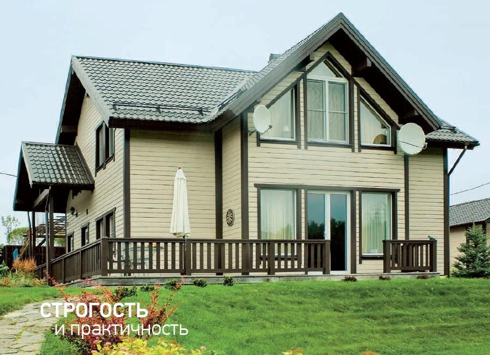 Каркасный двухэтажный деревянный дом 196 м2, фото 1