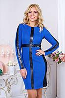 Стильное трикотажное платье Тренд  электрик 44-46 размеры