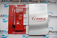 Аккумуляторная батарея для мобильного телефона Apple iPhone 5S iMax