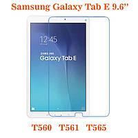 Защитная пленка для Samsung Galaxy Tab E 9.6 T560/T561