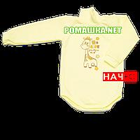 Детский боди-гольф р. 80-86 с начесом ткань ФУТЕР (байка) 100% хлопок ТМ Алекс 3189 Желтый2 80