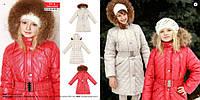 Зимнее пальто-пуховик для девочки от ТМ Baby Line