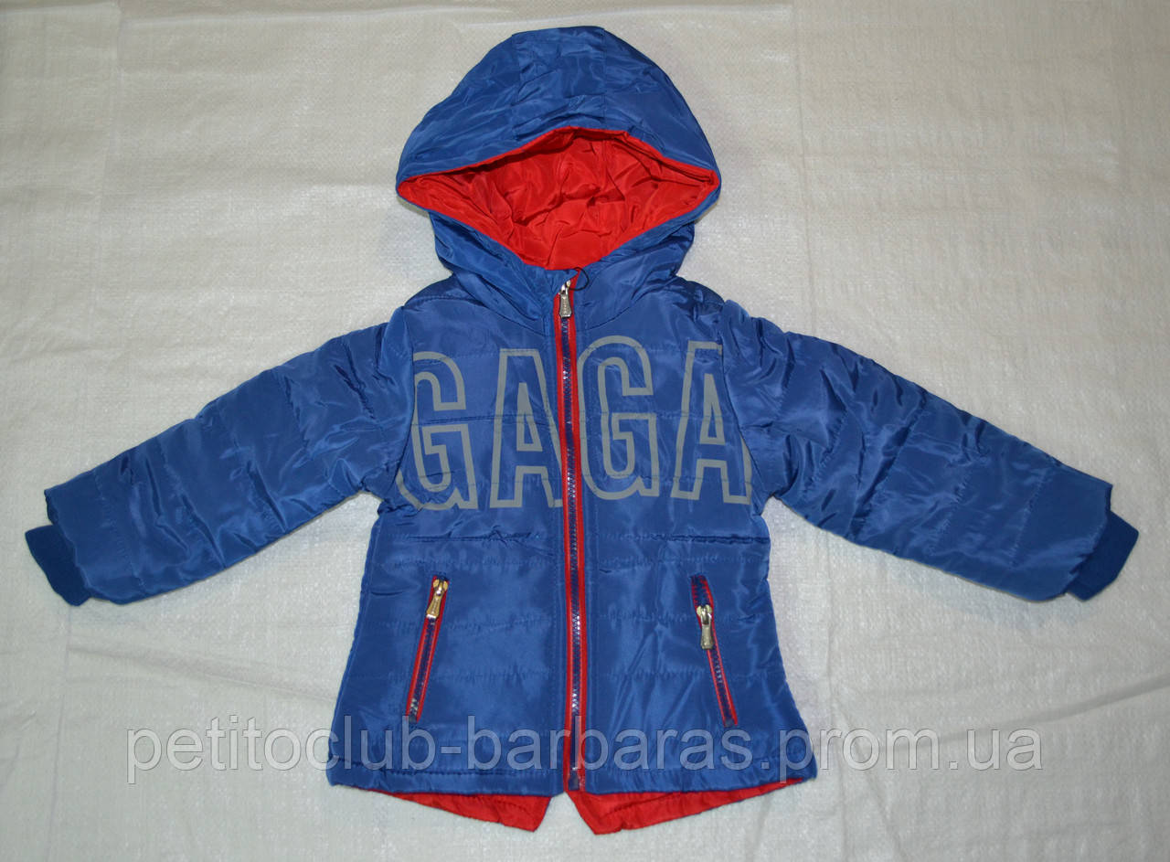 Куртка GA-GA еврозима для хлопчика
