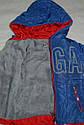 Куртка GA-GA еврозима для хлопчика, фото 4