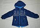 Куртка GA-GA еврозима для хлопчика, фото 6