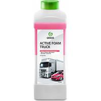 Активная пена Grass «Active Foam Truck» для грузовиков, 1 л