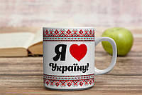 "Чашка ""Я кохаю Україну"""