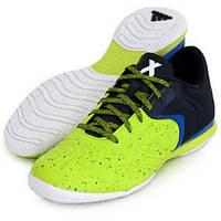 Залки Adidas X 15.2 CT AF4823