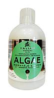 Шампунь для волос Kallos Algae Увлажняющий с экстрактом водорослей и оливковым маслом - 1000 мл.