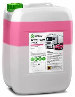 Активная пена Grass «Active Foam Truck» для грузовиков, 23 кг