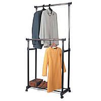 Стойка - Вешалка для одежды двойная, длина 90 см