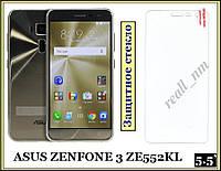Защитное закаленное стекло для смартфона Asus Zenfone 3 ZE552KL олеофобное