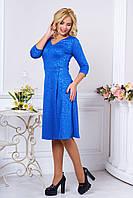 Женское трикотажное платье Милтон электрик 44-46 размеры