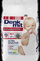 Стиральный порошок Denkmit Vollwaschmittel Ultra Sensitive Pulver- для детского белья и чувствительной кожи